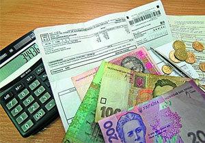 Вклады кубань кредит для пенсионеров